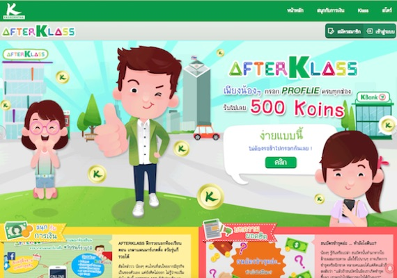 AFTERKLASS is a social network platform which allows user to register and join the system. Users can share, post, comment and like their skills, inspiration and experiences with friends in rooms.