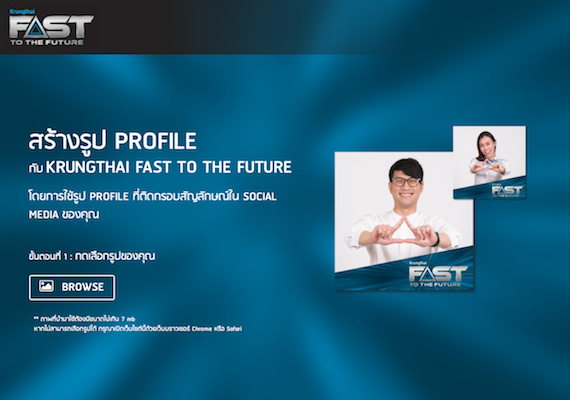 KTB Fast To The Future is a Campaign Site for KTB. This campaign site allows users to create profile image by uploading image to the site and use a pre-defined frame design. A user can save the image and use it for social media profile image i.e. Facebook, IG, Twitter, etc.