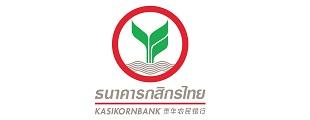 Codetism client Kasikornbank