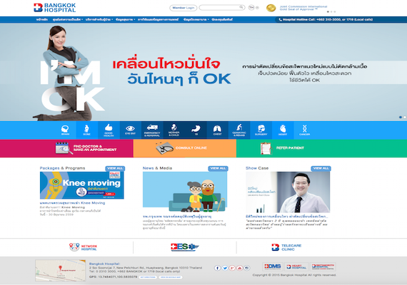Codetism helps Bangkok Hospital to design User Experience (UX) and User Interface (UI) for a new website of Bangkok Hospital to improve usability and visual.