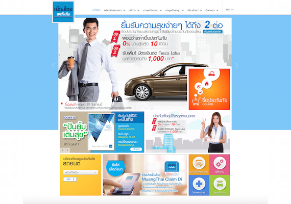 Muang Thai Insurance is a website that allows user to see insurances online with ability to apply insurance online. It has feature to allow users to compare insurance packages and prices.