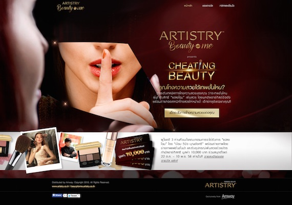 Artistry Cheating Beauty is a campaign site for Amway where it allows users to register with either email or Facebook and answer quiz. The campaign site will calculate the result to user which can be shared on his/her Facebook wall. There is also a backend portal to allow admin person to see registered users.