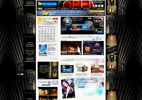 A nightlife website which provides all hangout places and priviledge programs in Bangkok. This website is powered by DIAGEO.