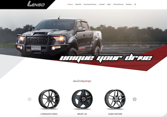 This is a website for the #1 alloy wheel sold in Thailand. A website can display products and it allows consumers to search by car model and wheel series. Product can display wheel specification in detail which will let consumers know that which wheel fit best for which car. Also, the website provide dealer information and car gallery.