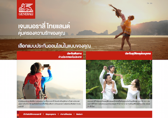 This project is an E-Commerce website for Generali to provide a channel for Generali clients to purchase Travel, Accident and Health insurance online. Once users purchased online insurance, users will receive policy schedule in real-time.